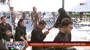 FLASH NEWS on LINE TV - 25 พฤศจิกายน 2559