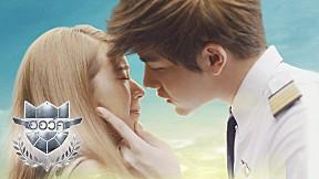 Trailer U-PRINCE Series ตอน ฮอว์ค Hawk