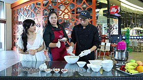 Modern9 Cooking by Yingsak - Chill Out (5 ธ.ค. 59)
