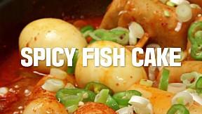 Spicy Fish Cake