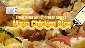 Mayo Chicken Rice