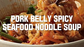 Pork Belly Spicy Seafood Noddle Soup