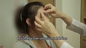 LET ME IN THAILAND SEASON2 | EP.7 สาวที่สูญเสียเพราะอุบัติเหตุ  | 17 ธ.ค. 59 [2\/3]