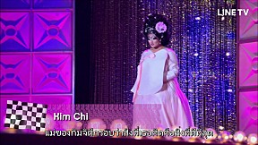 Rupaul\'s Drag Race Season 8 | EP.8 [5\/7]