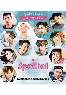 SpeXial Life 2