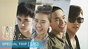 Hang Over Thailand 2016 Special Trip [1\/5]