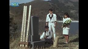 คาเมนไรเดอร์ แบล็ก อาร์เอ็ก | EP.30 ตอนทะเลทรายโตเกียวที่ไร้อนาคต [3\/3]