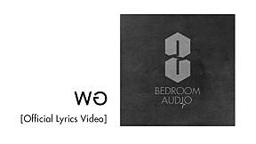Bedroom Audio - พอ (Lyrics Video)