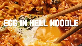 Egg In Hell Noodle