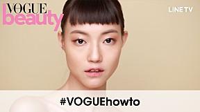 #VOGUEhowto - Bronzer & Contour 101
