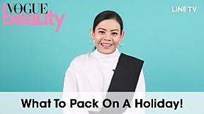 What to pack on a Holiday! แพคเครื่องสำอางกันตายเวลาไปเที่ยว!