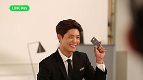 LINE PAY CARD 廣告拍攝花絮-朴寶劍