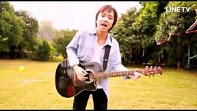 ไม่เสียใจที่เคยบอกรัก - ปัจฉิมลิขิต [Official MV]