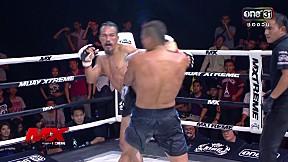 MX MUAY XTREME | เกียรติชัย vs แดเนียล