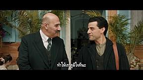 [Trailer] The Promise สัญญารัก สมรภูมิรบ