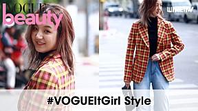 #VOGUEitgirl - ตามติดสไตล์สุดชิคของสาวต้าเหนิงไปกับโว้ก!