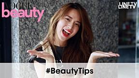 #INSTAgirl Beauty Tips - ใบเตย สาวน้อยหน้าหวาน หวานใจปั๊บ-โปเตโต้!