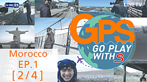 GPS : Morocco EP.1 [2\/4]