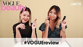 #VOGUEreview - รีวิว 10 ลิปสติกเฉดแดงสำหรับทั้งสาวหมวยและสาวผิวแทน รับรอง ไม่พลาด! #ASIANbeauty