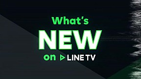 [LINE TV] What's New \/ May 2017 - Original Content | \'Make It Right 2\'