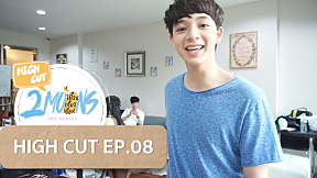 [High Cut] 2Moons The Series | EP.8
