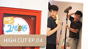 [High Cut] 2Moons The Series | EP.4