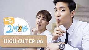 [High Cut] 2Moons The Series | EP.6