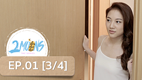 2Moons The Series   EP.1 [3\/4]