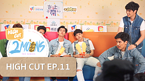 [High Cut] 2Moons The Series | EP.11
