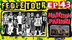 FEDFE TOUR Krian SEASON 3 | EP.43 | Broken Brake, Clutch, Lost Gear