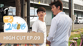 [High Cut] 2Moons The Series | EP.9
