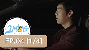 2Moons The Series   EP.4 [1\/4]