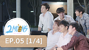 2Moons The Series   EP.5 [1\/4]
