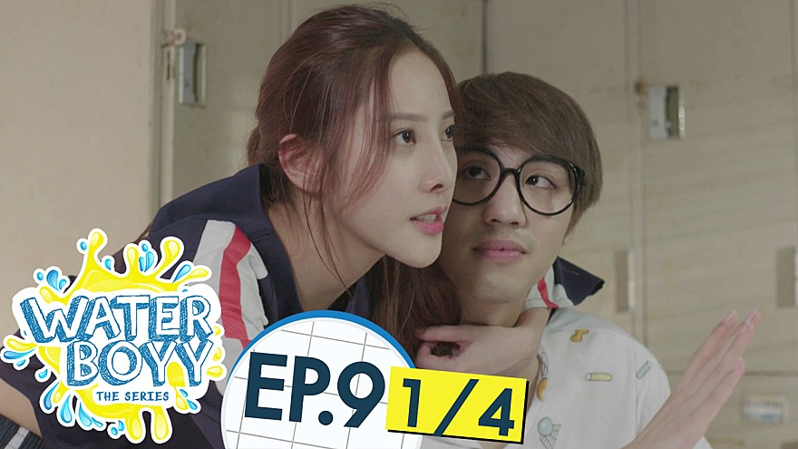Waterboyy the series ep 9 1 4 for H2o tv show season 4