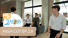 [High Cut] 2Moons The Series | EP.19