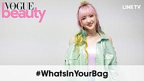 #WhatsInYourBag - เปิดกระเป๋า @jannineweigel พลอยชมพู สาวน้อยมากความสามารถ เจ้าของ followers 2.2 ล้านคน!