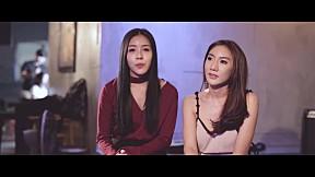 บ่น - พริกไทย [Official MV]