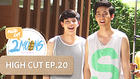 [High Cut] 2Moons The Series | EP.20