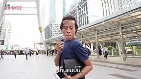 Bangkok รัก Stories | ทุกที่มีเรื่องรัก @สาทร