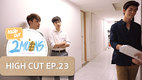 [High Cut] 2Moons The Series | EP.23