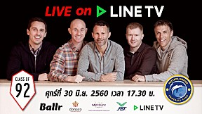 Ballr Tour with Class of '92 Live on LINE TV