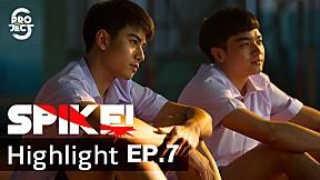 Highlight \