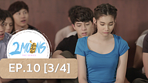2Moons The Series | EP.10 [3\/4]