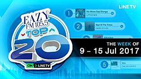 EAZY TOP 20 อัพเดททุกสัปดาห์ | EP.34 | วันอาทิตย์ที่ 16 กรกฏาคม 2560