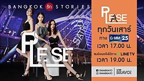 ตัวอย่าง Bangkok รัก Stories ตอน Please l EP.2
