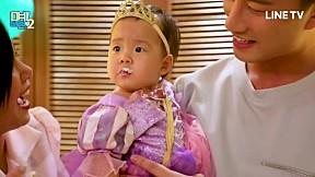วันเกิดครั้งแรก เจ๊เปาบางพลี | Highlight OH BABY! ซีซั่น 2