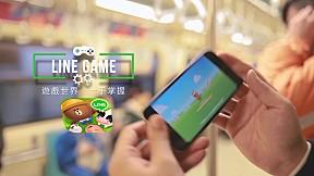 【LINE Taiwan】智慧入口,LINE的一天。