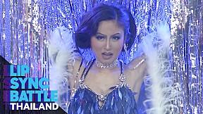 ปอย ตรีชฎา - MOVE | Lip Sync Battle Thailand