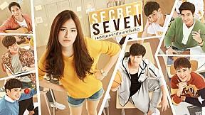 Trailer SECRET SEVEN เธอคนเหงากับเขาทั้งเจ็ด