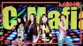 Mafia - Candy Mafia [Official MV]